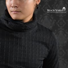 タートルニットウィンドペン無地長袖タートルネック(ブラック) cs01/ウィンドウペンハイネック格子柄