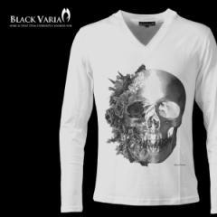 Tシャツ 長袖 Vネックバラ薔薇柄スカルドクロ(ホワイト白モノトーン) zkk023ls/日本製Vネックカットソー