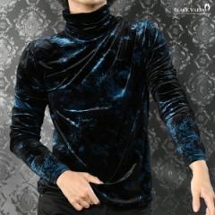 タートルネック ハイネック 長袖 ムラ柄 ベロア メンズ 日本製 ストレッチ(ブルー青ブラック黒) 163203