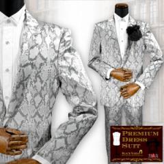 スーツ 蛇 パイソン柄 セットアップ ジャガード 2ピーススーツ 日本製 結婚式 ドレススーツ(シルバー銀グレー杯) set1622