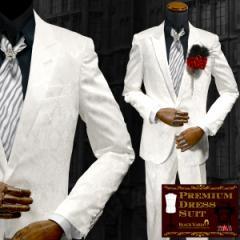 スーツ 蛇 パイソン柄 セットアップ ジャガード 2ピーススーツ 日本製 結婚式 ドレススーツ(ホワイト白) set1622