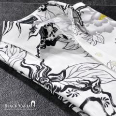 シャツ 和柄 獅子 花 レギュラーカラー アロハ 長袖シャツ 日本製(ホワイト白ブラック黒) 935125