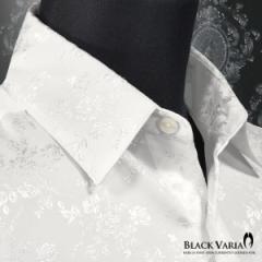 シャツ バラ 薔薇柄 ジャガード レギュラーカラー サテンシャツ ドレスシャツ 結婚式(ホワイト白) 161232