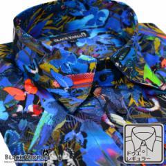ドレスシャツ 長袖 ドゥエボットーニ メンズ レギュラーカラー 蝶 鳥 ボタニカル 綿サテン 日本製(ブルー青) 161231