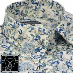 ドレスシャツ 長袖 ドゥエボットーニ メンズ レギュラーカラー 花柄 ボタニカル パーティー(ホワイト白ブルー青) 161234