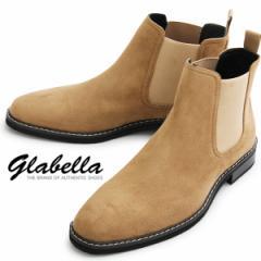 チェルシーブーツ サイドゴア プレーントゥ フェイクスエード ミドルカット 靴 くつ メンズ(ベージュ) glbb102