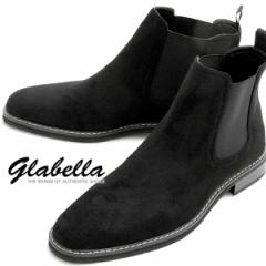 チェルシーブーツ サイドゴア プレーントゥ フェイクスエード ミドルカット 靴 くつ メンズ(ブラック黒) glbb102