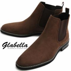 チェルシーブーツ サイドゴア プレーントゥ フェイクスエード ミドルカット 靴 くつ メンズ(ダークブラウン茶) glbb102