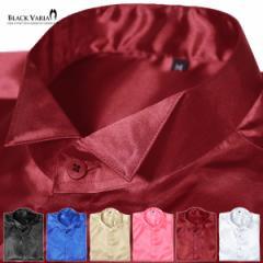 サテンシャツ ドレスシャツ 長袖 ウィングカラー 無地 光沢 衣装 ユニフォーム 発表会 メンズ 日本製(ワイン赤) 161208