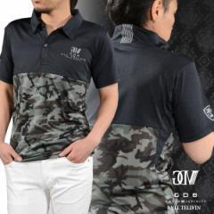 【Sale】ポロシャツ 半袖 迷彩 カモフラ柄 切替 メンズ フィット ストレッチ(カーキ緑ブラック黒) 462405