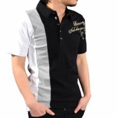 ポロシャツ 半袖 カノコ スキッパー 切替 刺繍 英字 GD8 グラディエイト GLADIATE メンズ(ブラック黒ホワイト白) 462845