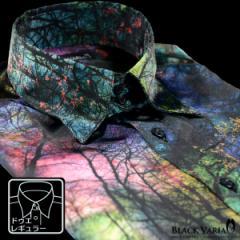 サテンシャツ ドレスシャツ 長袖 ムラ柄 ボタニカル柄 ドゥエボットーニ メンズ レギュラーカラー 光沢(ブルー青グリーン緑) 171315