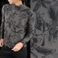 タートル 長袖 花柄 ボタニカル リーフ メンズ 日本製 ハイネック 細身 ストレッチ タートルネック(チャコールグレー灰) 173316