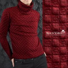 タートル ブロックチェック 市松模様 メンズ 日本製 ハイネック ストレッチ 長袖 タートルネック(レッド赤) 173318