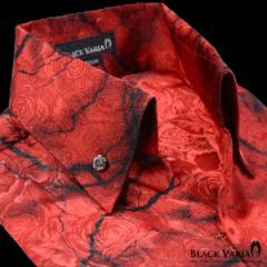 サテンシャツ ドレスシャツ 長袖 スキッパー 稲妻柄 ムラ柄 日本製 メンズ 雷柄 ボタンダウン ジャガード(レッド赤ブラック黒) 93517