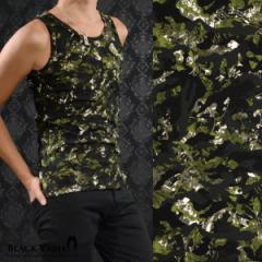 タンクトップ 迷彩柄 カモフラ柄 総柄 日本製 メンズ ストレッチ 細身 タンク(グリーン緑ブラック黒) 170714