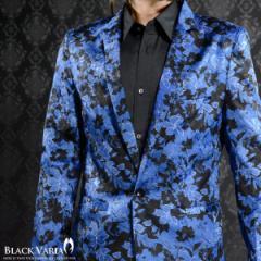 テーラードジャケット 花柄 ジャガード メンズ 1釦 サテン 光沢 日本製 ジャケット(ブルー青ブラック黒) 935721