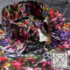 サテンシャツ ドレスシャツ 長袖 花柄 カラフルフラワー レギュラーカラー ドゥエボットーニ(ブラック黒レッド赤グリーン緑) 171708