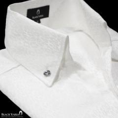 サテンシャツ ドレスシャツ 長袖 スキッパー 豹 ヒョウ柄 メンズ 日本製 無地 ジャガード ボタンダウン スリム(ホワイト白) 151132