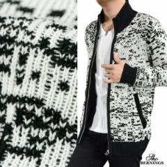 【Sale】ニットブルゾン メンズ ムラ柄 デジタル柄 ざっくり ジップアップ 長袖 ジャケット(ホワイト白ブラック黒) 462633