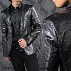 テーラードジャケット パイソン柄 PUレザー メンズ 1釦 ノッチドラペル 合成皮革 ヘビ 日本製(ブラック黒) 931725
