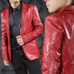 テーラードジャケット パイソン柄 PUレザー メンズ 1釦 ノッチドラペル 合成皮革 ヘビ 日本製(レッド赤) 931725