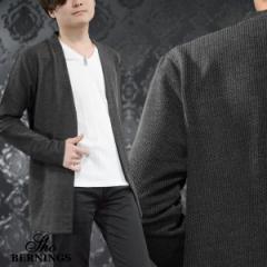 【Sale】カーディガン ノーカラー ニット メンズ 長袖 模様編み 無地 薄手 ミドル丈(チャコールグレー灰) 354241