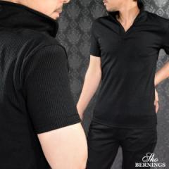 ポロシャツ 半袖 イタリアンカラー テレコ メンズ スキッパー スタンドカラー ストレッチ(ブラック黒) 374042