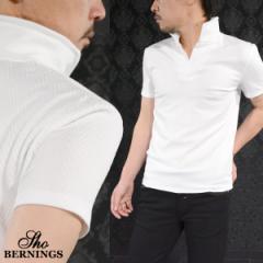ポロシャツ 半袖 イタリアンカラー ヘリンボーン メンズ スキッパー スタンドカラー 膨れジャガード(ホワイト白) 374142