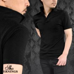 ポロシャツ 半袖 イタリアンカラー ヘリンボーン メンズ スキッパー スタンドカラー 膨れジャガード(ブラック黒) 374142