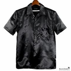 開襟シャツ オープンシャツ 半袖 シャンタン メンズ オープンカラー 光沢 無地 ワイドシャツ(ブラック黒) 181101