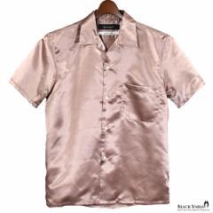 開襟シャツ オープンシャツ 半袖 シャンタン メンズ オープンカラー 光沢 無地 ワイドシャツ(ブラウン茶ピンク桃) 181101