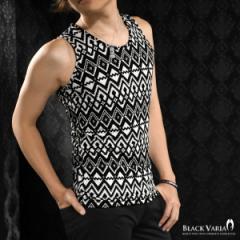 タンクトップ 幾何学模様 メンズ ネイティブ柄 日本製 ストレッチ 細身 総柄 ジオメトリック(ホワイト白ブラック黒) 181322