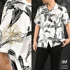 アロハシャツ メンズ 刺繍 ボタニカル 金糸 レーヨン 花柄 半袖 オープンシャツ GD8 グラディエイト GLADIATE メンズ(ホワイト白) 482054