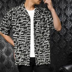 開襟シャツ オープンシャツ ワイドシャツ 半袖 ロゴ メンズ オープンカラー 総柄(ブラック黒) 128082