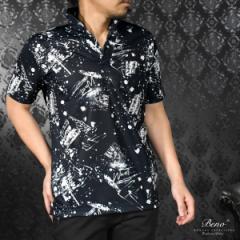 ポロシャツ 半袖 イタリアンカラー ペンキ 接触冷感 メンズ スキッパー スタンドカラー(ブラック黒ホワイト白) 820d7022