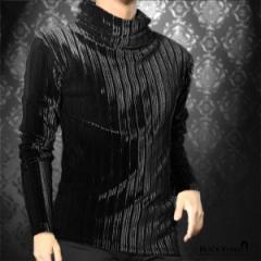 タートル ベロア プリーツ メンズ 日本製 ハイネック 光沢 長袖 アコーディオンプリーツ オフタートル(ブラック黒) 181317