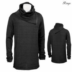 Tシャツ 長袖 ロング丈 ボリュームネック メンズ 薄手 変形 ドレープ タートルネック(ブラック黒) 138005