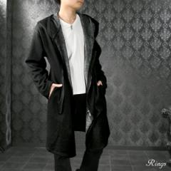 コーディガン ロング丈 メンズ ビッグシルエット フード 裏起毛 ジップ コート(ブラック黒) 148609