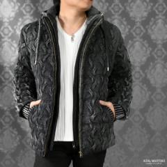【Sale】中綿ジャケット 綿 ニット メンズ ウェーブ柄 ジャガード レイヤード フード ジップアップジャケット(ブラック黒) 44215r