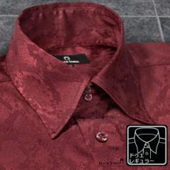 サテンシャツ ドレスシャツ ドゥエボットーニ レギュラーカラー パイソン 蛇 日本製 ジャガード メンズ(ワインレッド赤) 181711