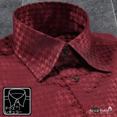 サテンシャツ ドレスシャツ ドゥエボットーニ レギュラーカラー チドリ 無地 日本製 千鳥格子 ジャガード メンズ(ワイン赤レッド) 181712