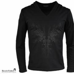 Tシャツ 長袖 Vネック スカル ドクロ 骨 ロンT メンズ(ブラック黒) zkk051ls