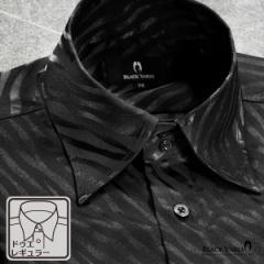 サテンシャツ ドレスシャツ 長袖 ドゥエボットーニ ゼブラ柄 日本製 レギュラーカラー ジャガード メンズ mens(ブラック黒) 181722