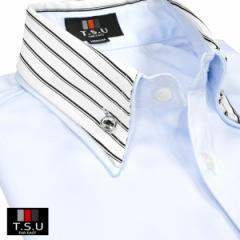 ドレスシャツ 長袖 レギュラーカラー ダブル襟 ボタンダウン ストライプ メンズ 日本製 スリム mens(ブルー青) 925746