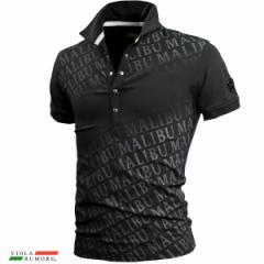 VIOLA rumore ヴィオラ ビオラ ポロシャツ 半袖 バイヤスロゴ メンズ ストレッチ プリント スリム mens(ブラック黒) 91325
