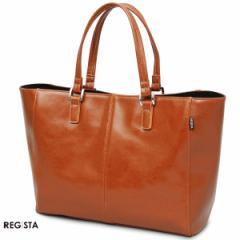 レザー トートバッグ ビジネス カバン 鞄 牛床革 メンズ(キャメルブラウン茶) 603