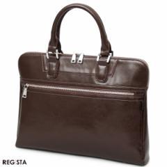 ブリーフケース ビジネス トートバッグ ブリーフバッグ ビジネス 鞄 カバン メンズ(ダークブラウン茶) 604