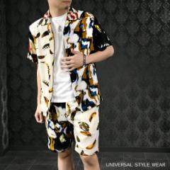 セットアップ 上下 オープンシャツ 半袖 ショートパンツ クレイジーパターン 羽根 メンズ アロハシャツ(ホワイト白ブラック黒) set6924