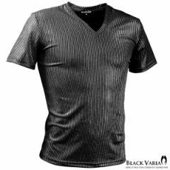 Tシャツ 半袖 Vネック ストライプ柄 メンズ 日本製 ラメ ストレッチ スリム mens(シルバーライン銀ブラック黒) 193213
